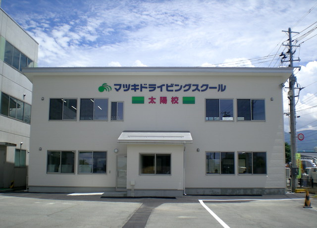 マツキドライビングスクール太陽光シルバー教室棟新築工事