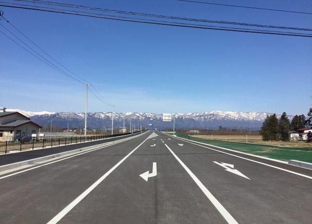 平成26年度一般国道287号(長井南BP)道路改良工事