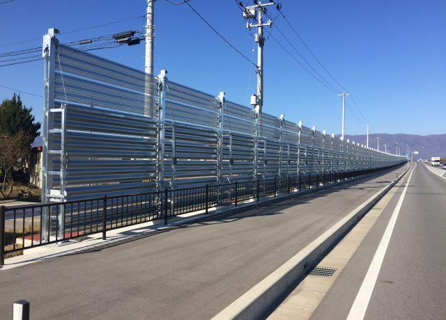 平成28年度一般国道287号(長井南BP)防雪柵設置工事